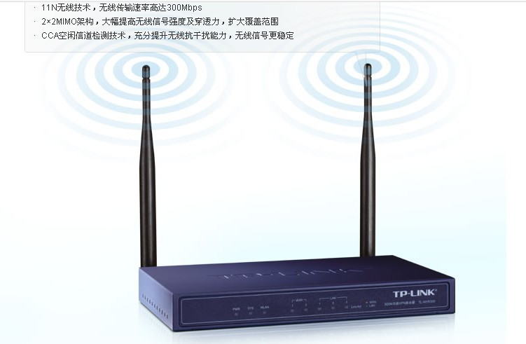 mobile router wireless 3G(China (Mainland))