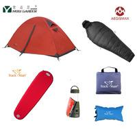 Professional 1 person 6 pieces camping Set: Mobi Garden  tent 1Air; Goose down sleeping bag ;Ultra light inflating mat...