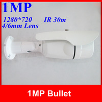 White Security CCTV HD 1MP Megapixel  H.264 Day&Night Weatherproof ONVIF POE Optional Outdoor IP Bullet Camera/Support Dahua