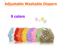 Adjustable washable newborn baby 5pcs diapers nappy + 10pcs 3layer cotton changing pad lot traning pants baby wear free shipping