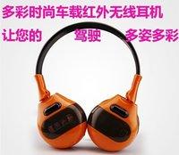 IR wireless heaphone,use in car to listen music,sounds from headrest dvd player