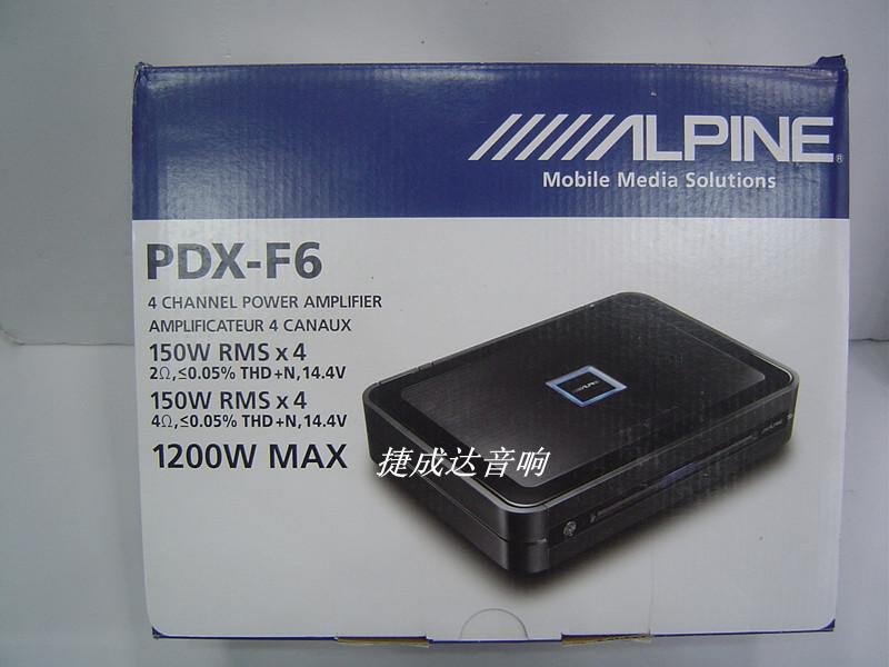 Alpine pdx-f6 4 audio power amplifier digital encoding car amplifier car amplifier(China (Mainland))