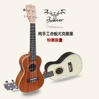 """21"""" mini size 4 String ukulele Acoustic Instrument ukelele samll Guitar Free Shipping"""