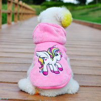 free shipping Flannel pet dog clothes autumn and winter teddy vip clothes wadded jacket
