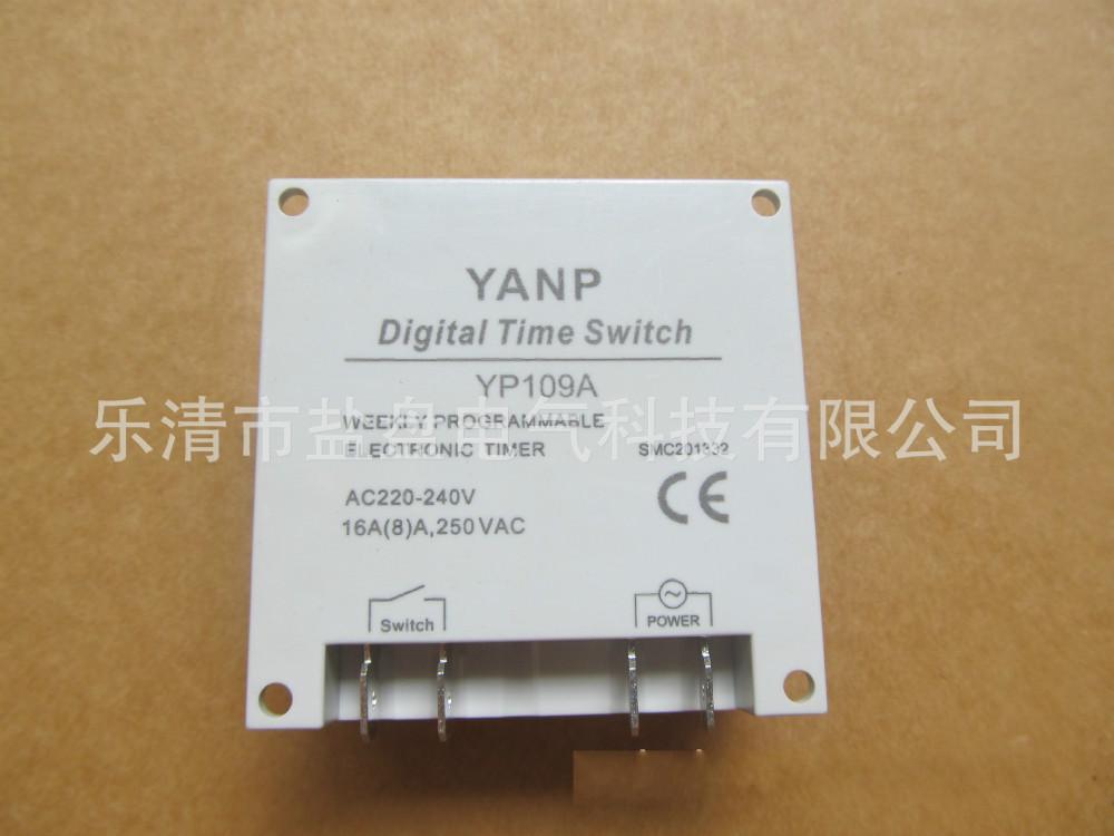 New AC220V Digital timer switch CN101A YP109 microcomputer control ...