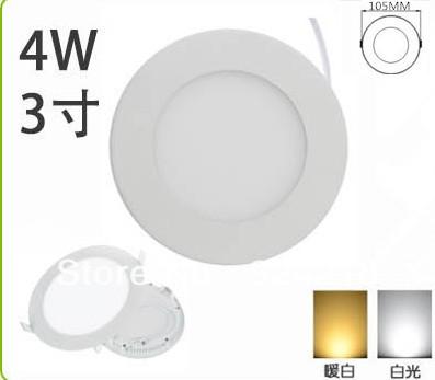Grátis Fedex 4 W AC85-265V 2835 SMD LED painel de luz 400LM rodada LED teto Wall Light recesso para baixo de luz branco e branco quente(China (Mainland))