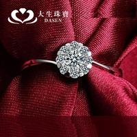 "DASEN brand,18 k gold female ""0.80 CT result "" 0.23 CT natrual diamond wedding ring diamond ring quality goods shop jewelry"