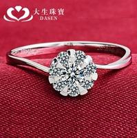 "DASEN brand,18 k gold female ""0.6 CT result "" 0.15 CT natrual diamond wedding ring diamond ring quality goods shop jewelry"