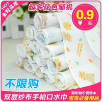 Nishimatsuya gauze handkerchief double layer towel bib face towel baby hanjin child 100% squareinto cotton feeding
