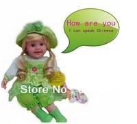 Simulation  Intelligent dialogue doll talking doll education soft doll toy girls gift 50cm 1pcs