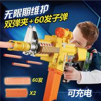 Free  Shipping Bullet electric soft gun soft toy sniper gun soft bullet toy gun
