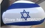 2014 world cup car flag mirror Israel car mirror flag 5000pairs 10000pcs=5000pairs(China (Mainland))