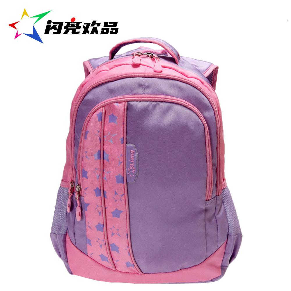... primaire élèves sac d'école sac à dos des enfants sac d'école