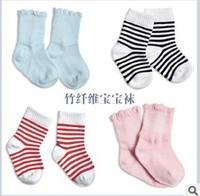 Baby autumn winter bamboo fiber children socks non-slip socks baby held on sox W039 ship socks