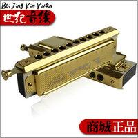 Free shipping 10 40 chromatic harmonica laser gold sw1040