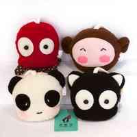 Female gift cartoon animal plush choula key wallet key bag keychain