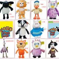 Lambling cartoon small plush toy full set of animal sheep doll lambling