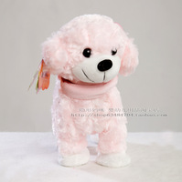 Jm167a child plush toy animal dolls swing rope electric dog