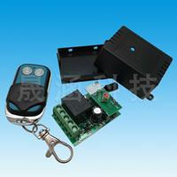 High quality DC 24V single channel wireless remote control switch + metal 2 button remote control Mini Receiver Case