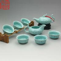 Hollowing out design, Chinese Celadon tea set, elegant and noble porcelain tea set, own your graceful tea time