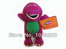 cheap barney plush doll