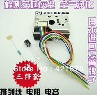 GP2Y1010AU0F  Optical Dust Sensor with Wire   GP2Y10
