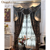 Fashion classical - curtain quality faux silk jacquard curtains fabric home decor Upholstery fabric living room curtains clothes