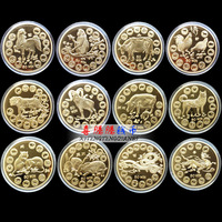 Korea North 12 Zodiac Commemorative Coins Full Set, 50 Won Coins, UNC & Original, Diameter 45mm