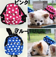 For Small Dogs,Polka Dotted Canvas Dog Bags Backpacks 2014 New Pets Products Supplies Free Shipping,S~L