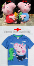 FREE SHIPPING peppa pig t-shirt wear children clothing AND 19cm Cute Peppa Pig With Teddy Bear George Pig Plush Doll Toy(China (Mainland))