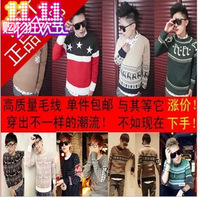 Fashion vintage male sweater o-neck pullover slim twisted thickening men's clothing yarn sweater