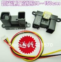 FREE SHIPPING  SHARP 2Y0A02 20-150cm Infrared IR Distance Measuring Sensor FZ0409   GP2Y0A02YK0F
