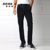 2013 slim straight male long casual trousers high-elastic 33807