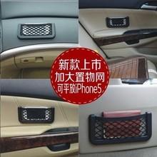 wholesale bag car phone