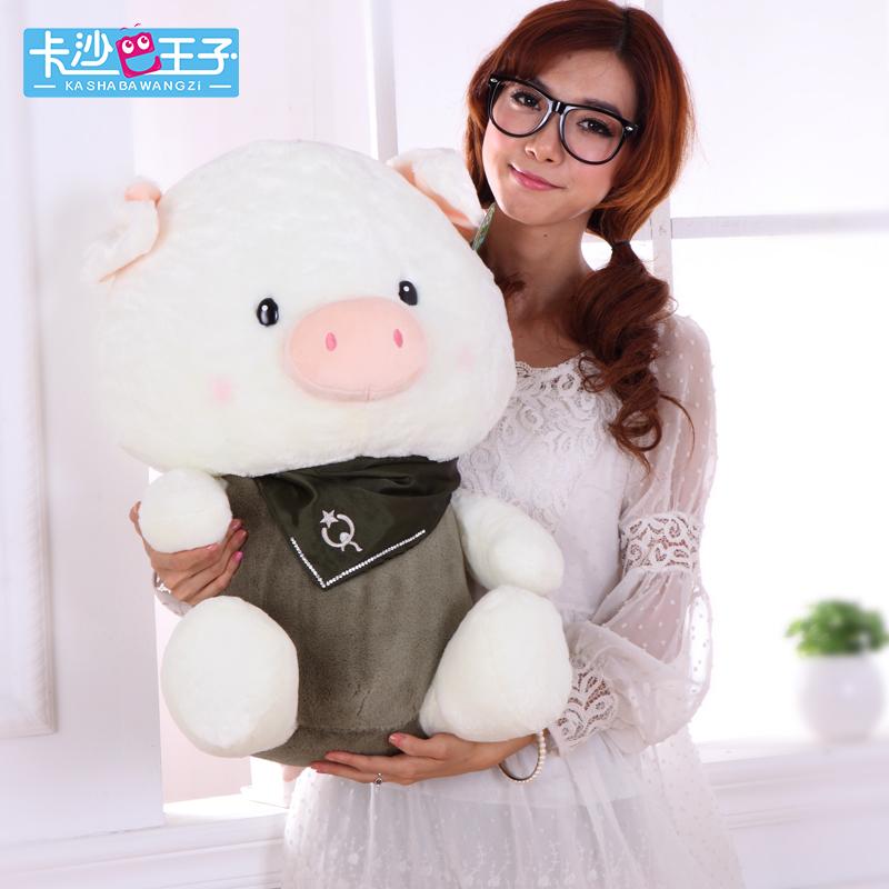 Plush porco brinquedo grande shote boneca boneca de presente de aniversário feminino(China (Mainland))