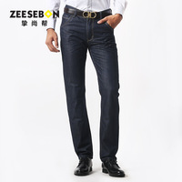 2013 classic male straight jeans trousers men's clothing 33718