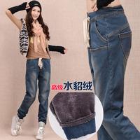 Winter Plus Velvet Thickening Elastic  Harem Pants  Loose Straight Jeans Female