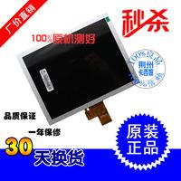U23gt u9gt3 lcd screen display screen screen