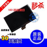 Pc p1000 screen fpc-b07013001vo fpc-y82858v02 v01 display lcd screen