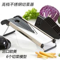 Kitchen supplies potato cutting yarn slicer grater shredder machine multifunctional shredder