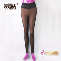 Legging 2013 milk fiber thin bamboo butt-lifting legging pants 8665