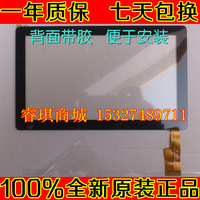 7 net e book gb830 gb880 touch screen capacitance screen