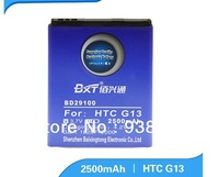 free shipping  BXT brand 2500mAh High Battery  A510e T9292 HD3 HD7  for HTC Wildfire S/T9292/G13/ A510e/HD7,FTS BD29100
