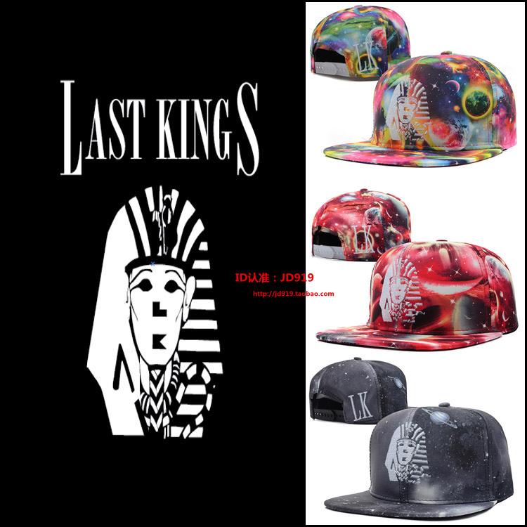 Last kings hat lk adjustable hiphop baseball cap hiphop cap(China (Mainland))