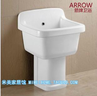 Free shipping Arrow fashion ceramic bathroom mop pool mop pool mop basin one piece mop basin(China (Mainland))