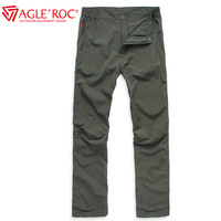 Pedestrianism casual trousers male quick-drying quick dry pants travel sports long trousers perspicuousness breathable