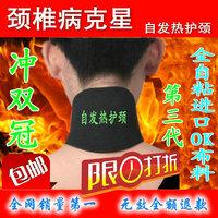 Self-heating neck guard thermal cervical vertebra cervical