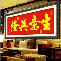 Free shipping Mona lisa cross stitch print red sole beaded cross stitch calligraphy and painting
