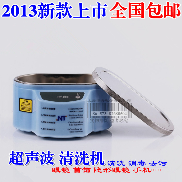 Nytex nt-283 ultrasonic cleaning machine household glasses jewelry watch mobile phone ultrasonic cleaner(China (Mainland))