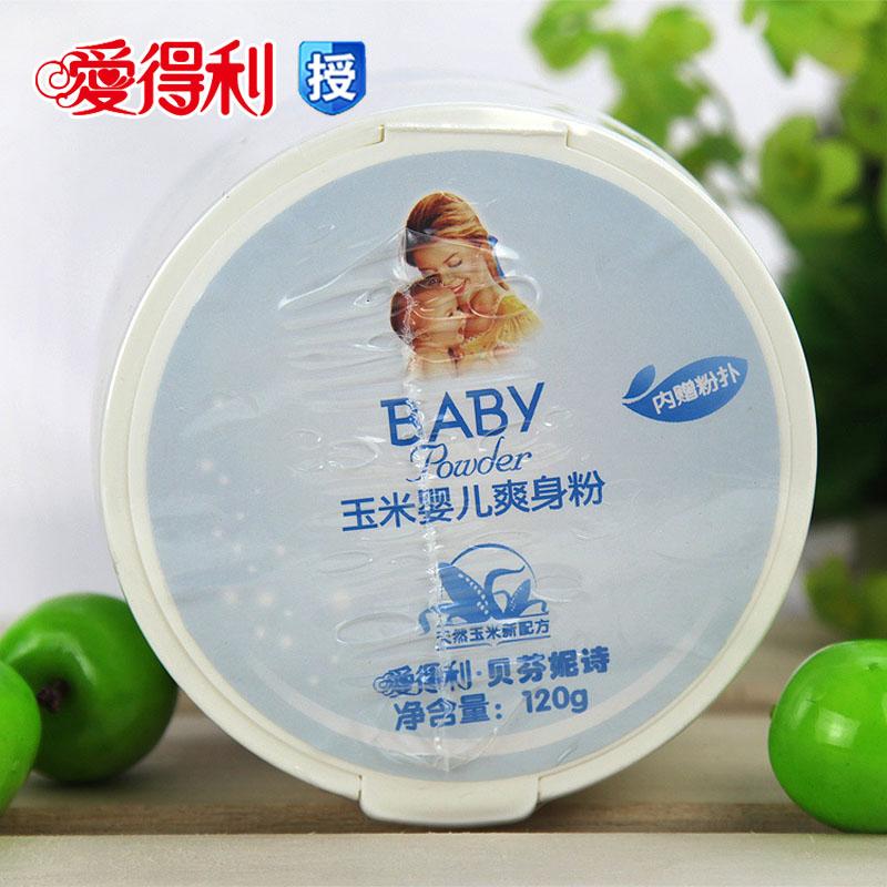Baby talcum powder natural baby newborn talcum powder nbfree talcum powder child prickly heat powder(China (Mainland))